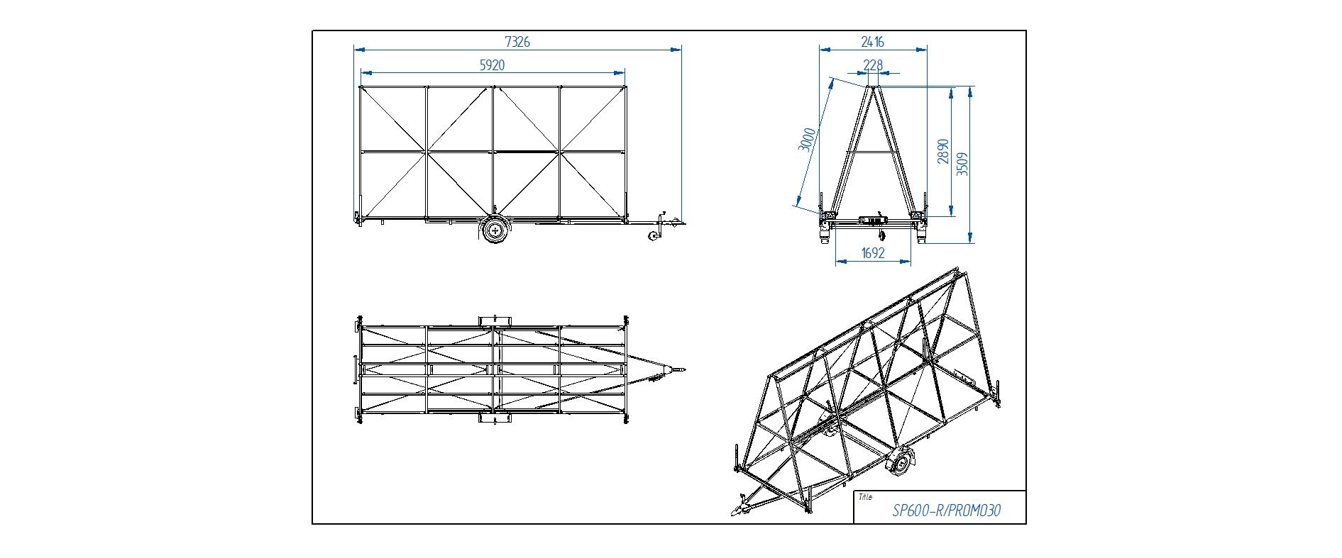 SP600-R/PROMO30  [Attēli ir informatīvi un piekabes komplektācijā var būt iekļauts papildu aprīkojums]